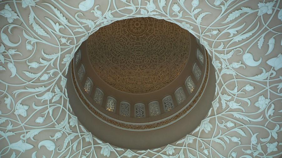 Uma das cúpulas da mesquita
