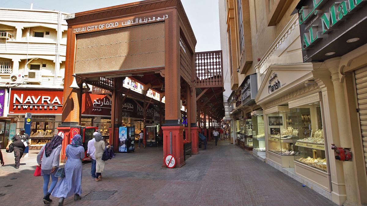 Mercado do ouro de Dubai