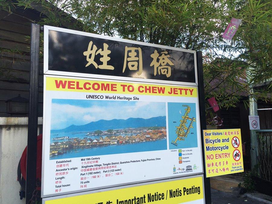 Penang Malasia - Chew Jetty Cidade Flutuante