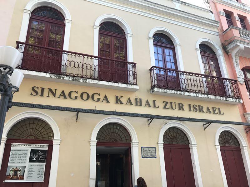 Recife - Primeira Sinagoga das Américas