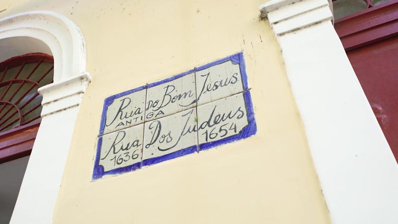 Recife - placa de rua mais antiga
